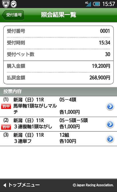 f:id:yu-ichi211:20180903232606p:plain