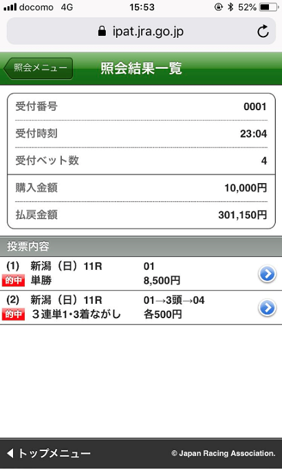 f:id:yu-ichi211:20180903232838p:plain