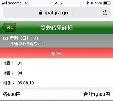 f:id:yu-ichi211:20180903233018p:plain