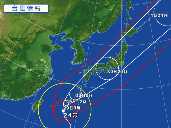 f:id:yu-ichi211:20180929051830p:plain