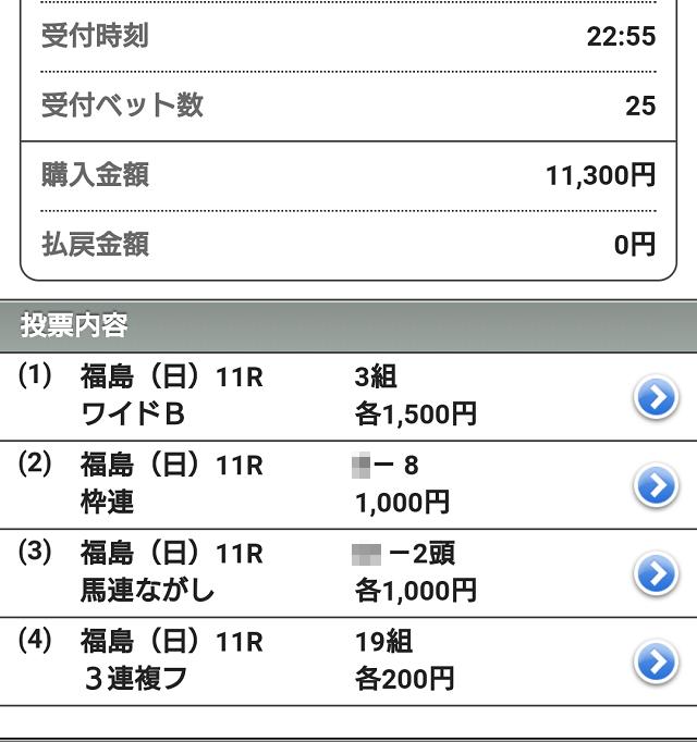 f:id:yu-ichi211:20190707005759p:plain