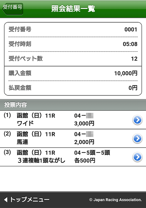 f:id:yu-ichi211:20190714063934p:plain
