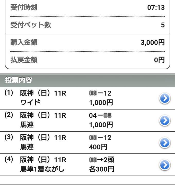 f:id:yu-ichi211:20190915082314j:plain
