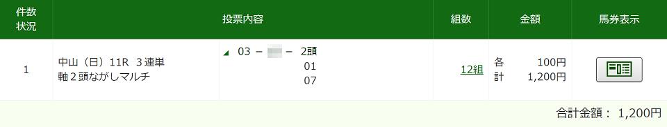 f:id:yu-ichi211:20190922125649p:plain