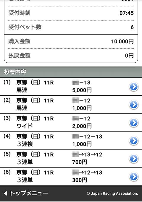 f:id:yu-ichi211:20191020080826p:plain