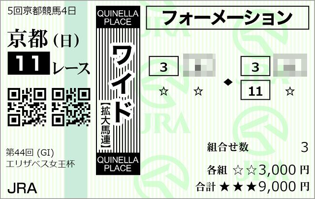 f:id:yu-ichi211:20191110032046p:plain