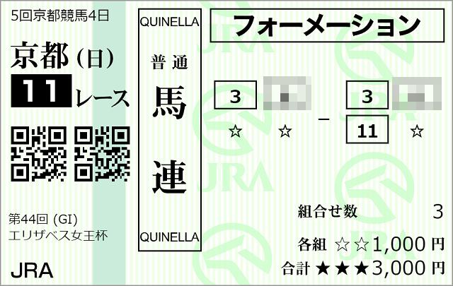 f:id:yu-ichi211:20191110032104p:plain