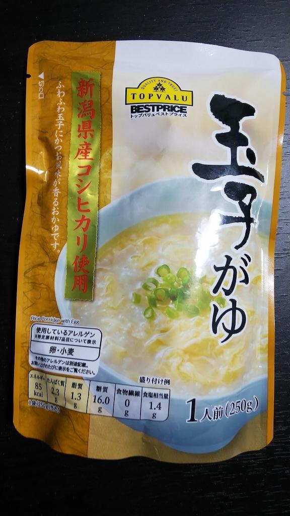 東京で一人暮らし節約男子の備蓄非常食