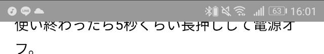f:id:yu-ka-o:20180501160220j:image