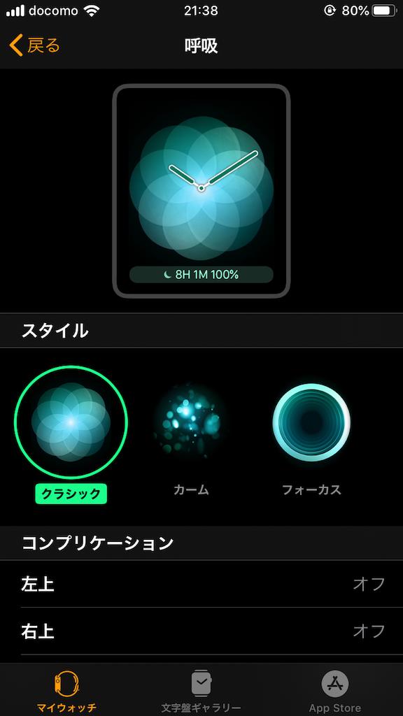 f:id:yu-ka-o:20191008214153p:image