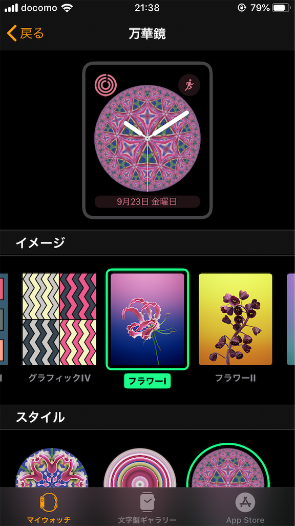 f:id:yu-ka-o:20191008214559p:image