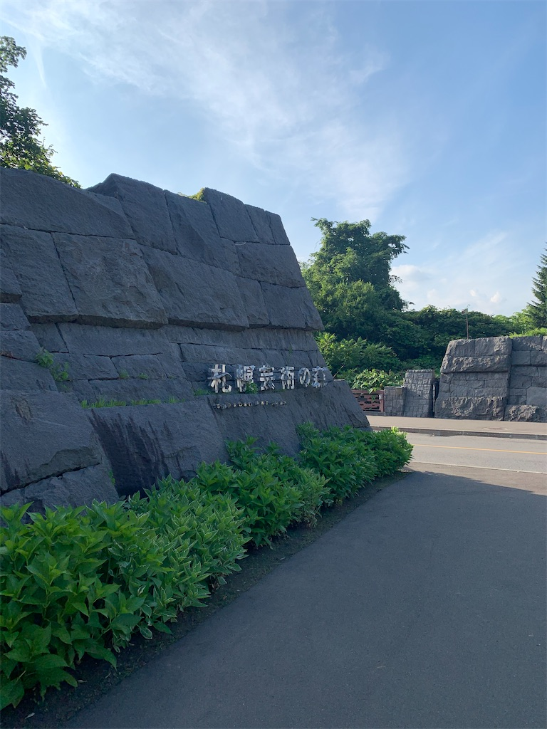 f:id:yu-ka-o:20200811120707j:image