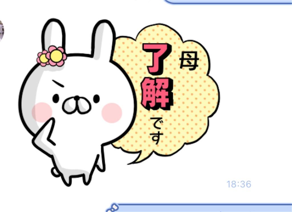 f:id:yu-ka-o:20201110164643j:image