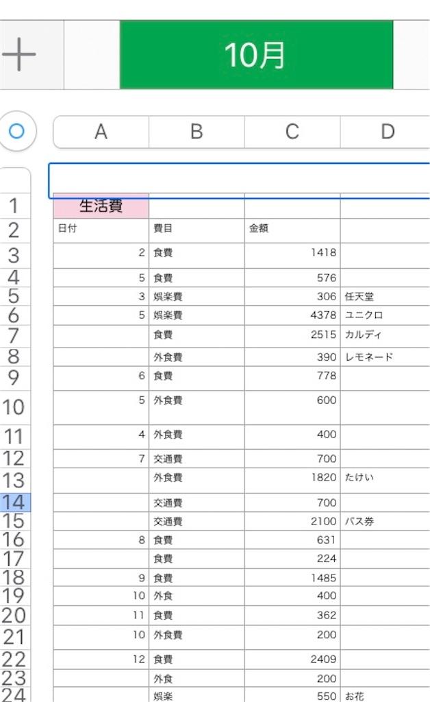 f:id:yu-ka-o:20210508211803j:image