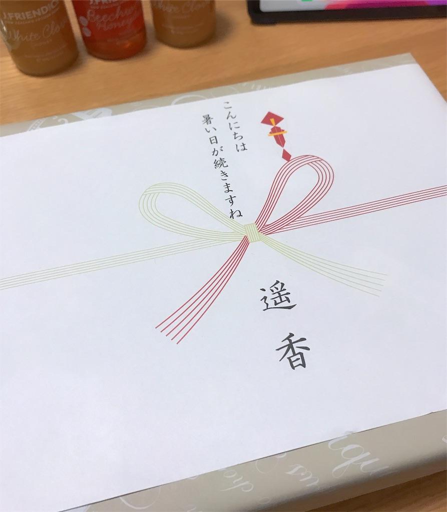 f:id:yu-kadc:20200907002519j:image