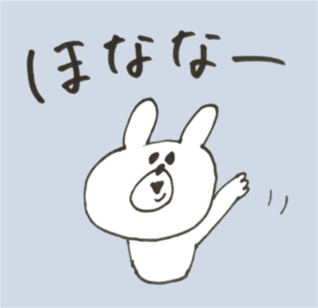 f:id:yu-kadc:20210703025405j:plain