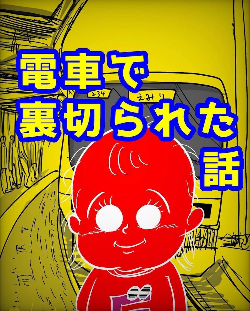 f:id:yu-kadc:20210712041302j:plain