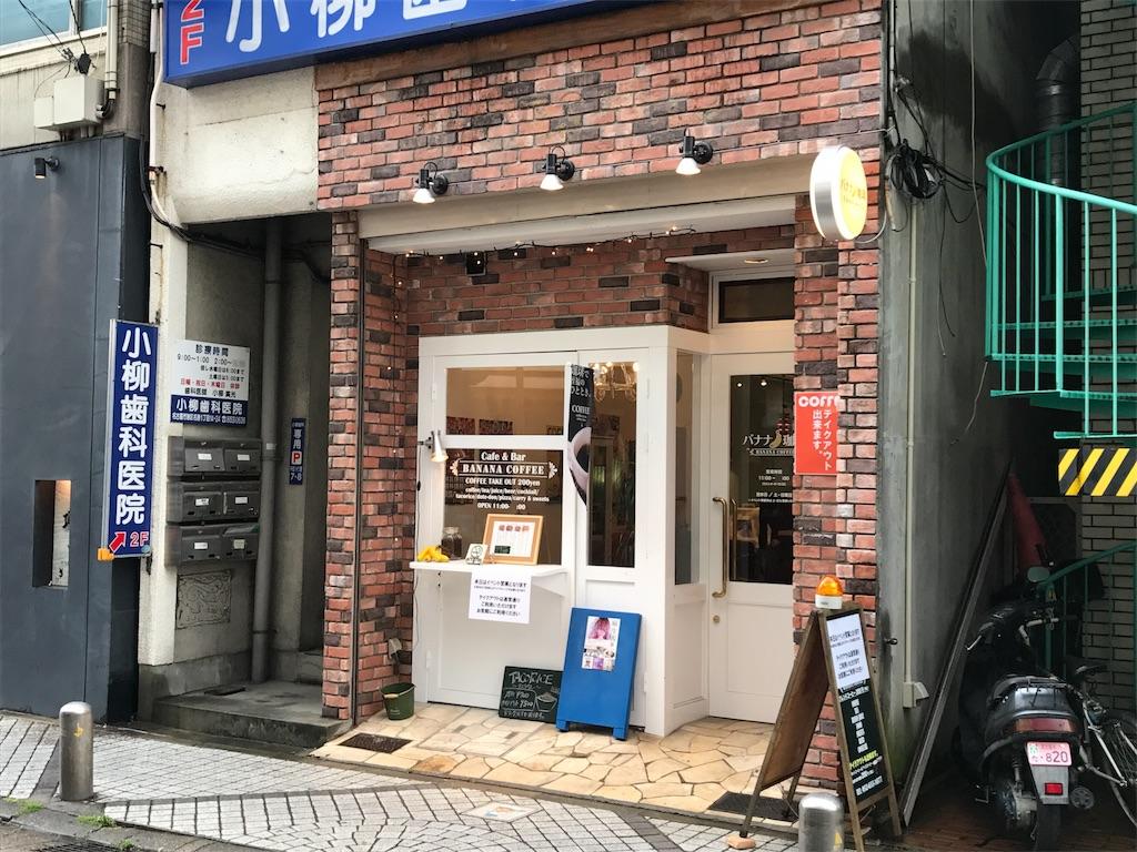 f:id:yu-ki324:20170626175906j:image