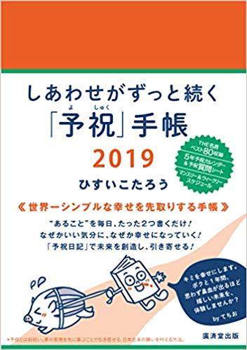 f:id:yu-kimori:20181018141001j:plain