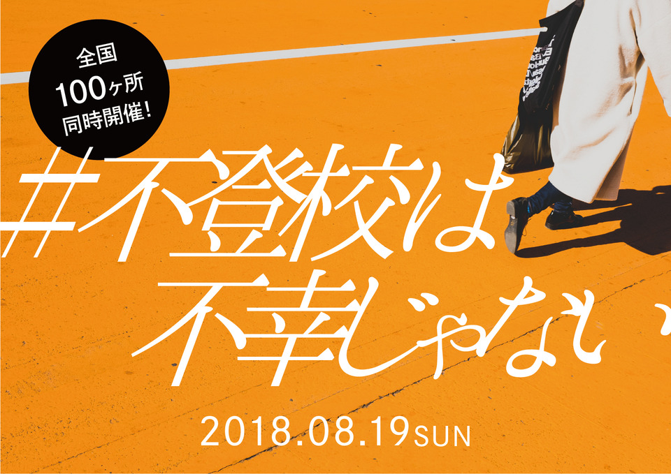 f:id:yu-kimori:20190725220007j:plain