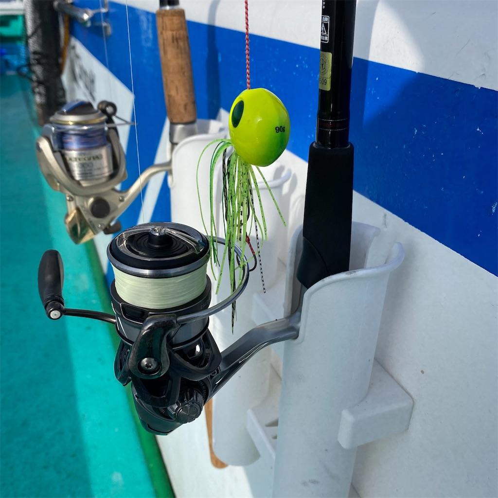f:id:yu-kin-fishing:20201101180628j:image