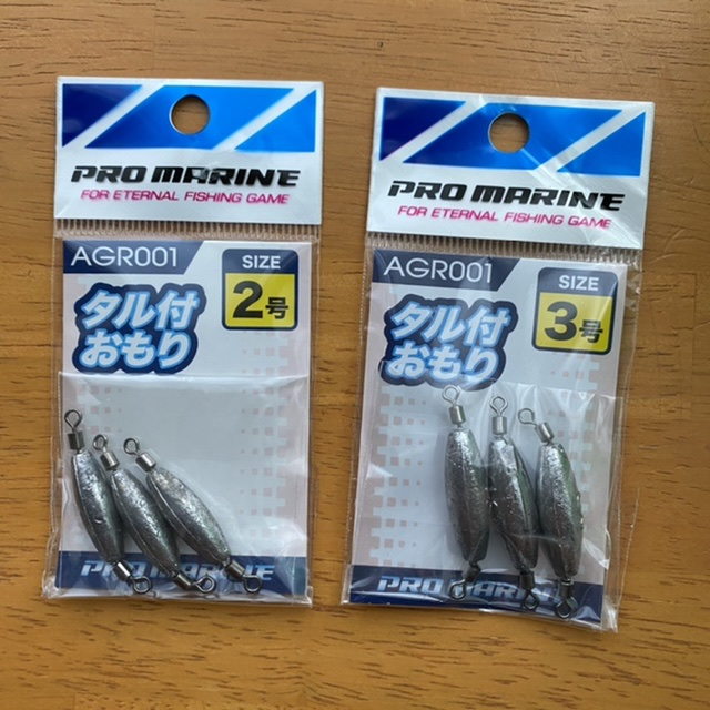 f:id:yu-kin-fishing:20210716112358j:plain