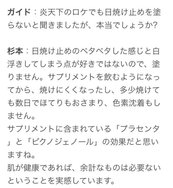 f:id:yu-ko-simpleandlovely:20150714053656j:plain