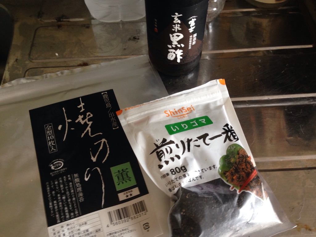 f:id:yu-ko-simpleandlovely:20150717114625j:plain