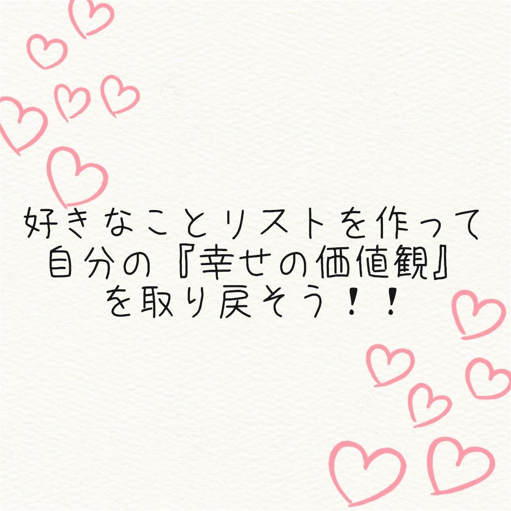f:id:yu-ko-simpleandlovely:20170531074402j:image