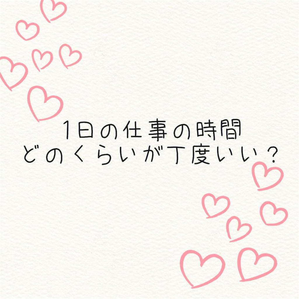f:id:yu-ko-simpleandlovely:20170531074431j:image