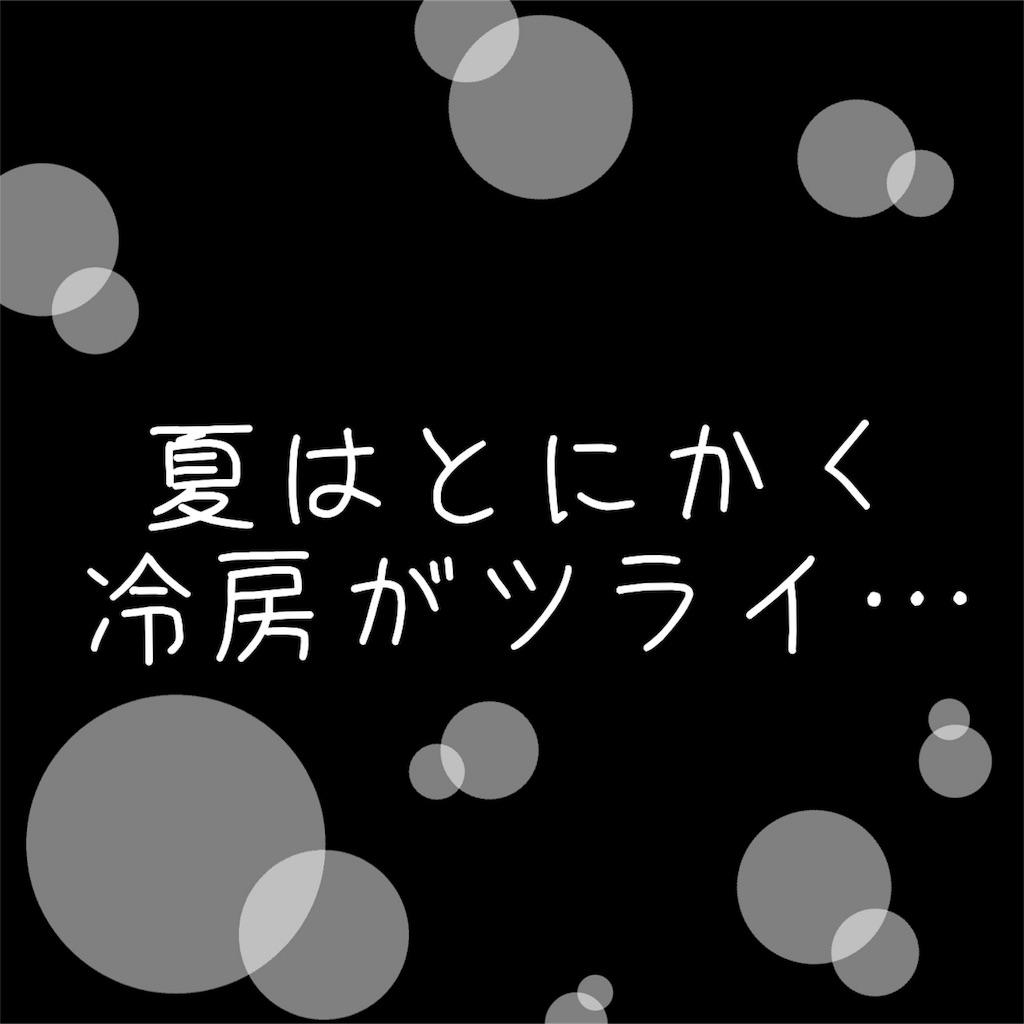 f:id:yu-ko-simpleandlovely:20170531074512j:image