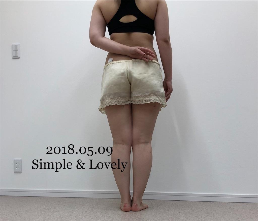 f:id:yu-ko-simpleandlovely:20180719065251j:image