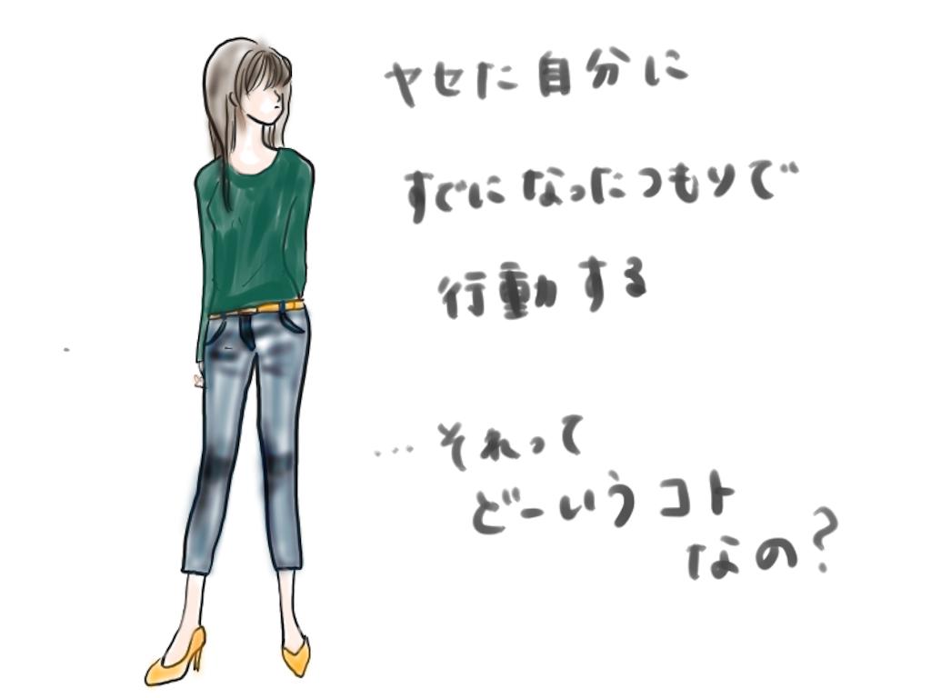 f:id:yu-ko-simpleandlovely:20180721023326p:image
