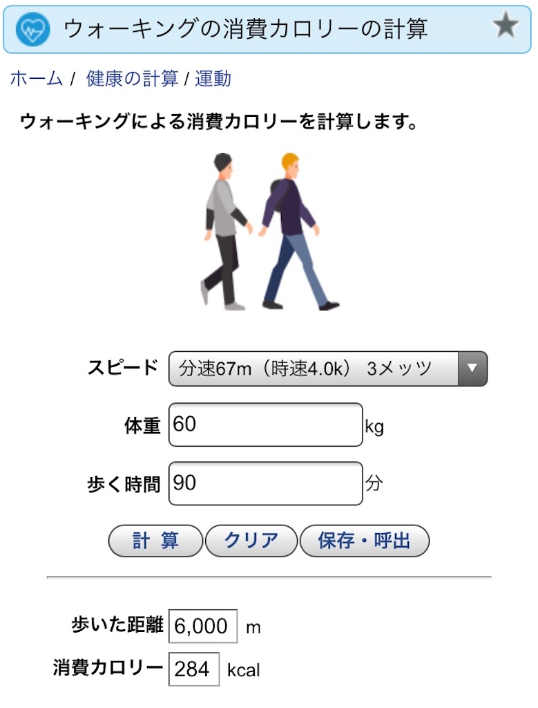 f:id:yu-ko-simpleandlovely:20180723220040j:image