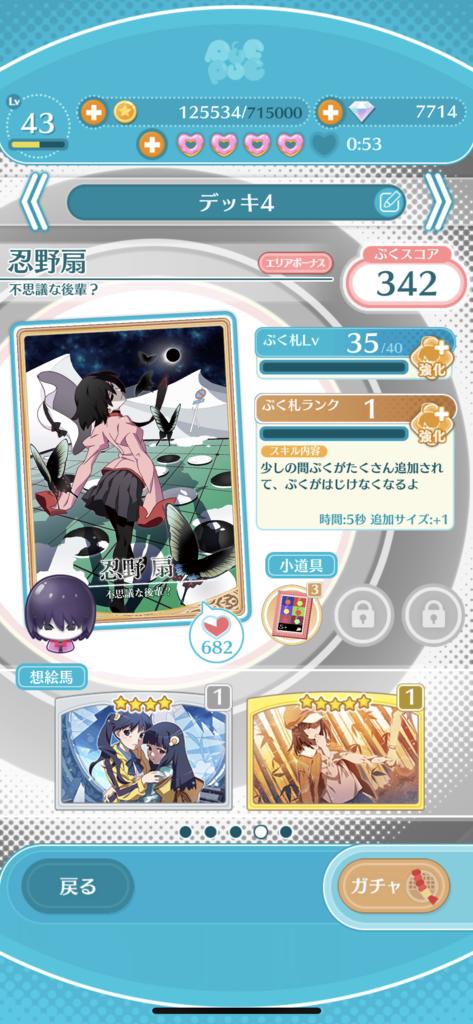 f:id:yu-kun777:20180913211825p:plain