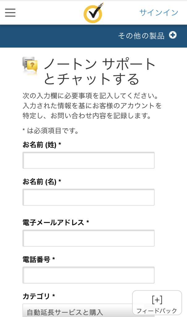 f:id:yu-kun777:20181025195341p:plain