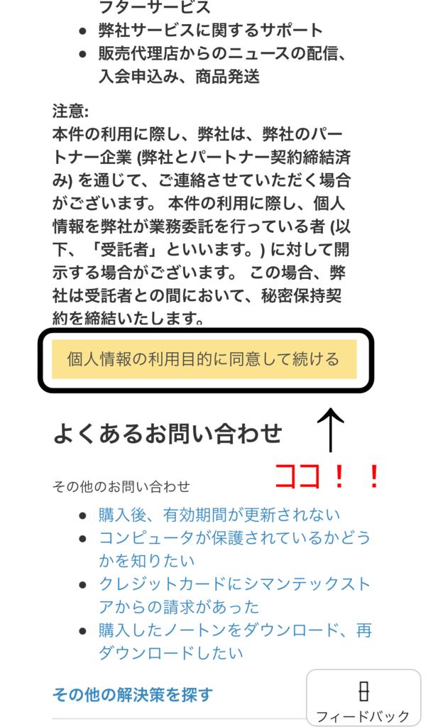 f:id:yu-kun777:20181025195349p:plain