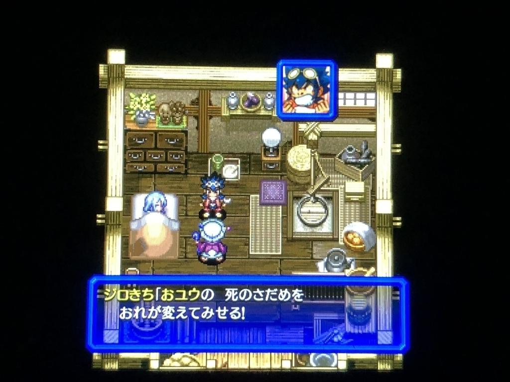 f:id:yu-kun777:20181119154113j:plain