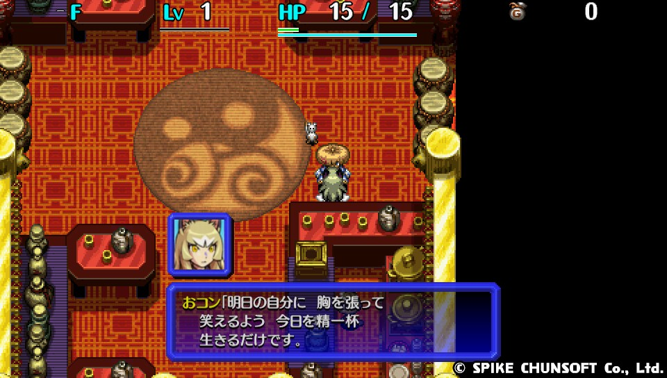 f:id:yu-kun777:20181121221817j:plain