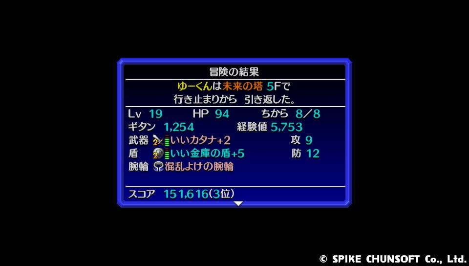 f:id:yu-kun777:20181121221819j:plain