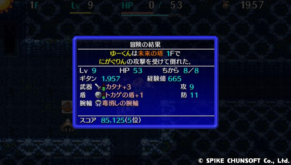 f:id:yu-kun777:20181121221820j:plain