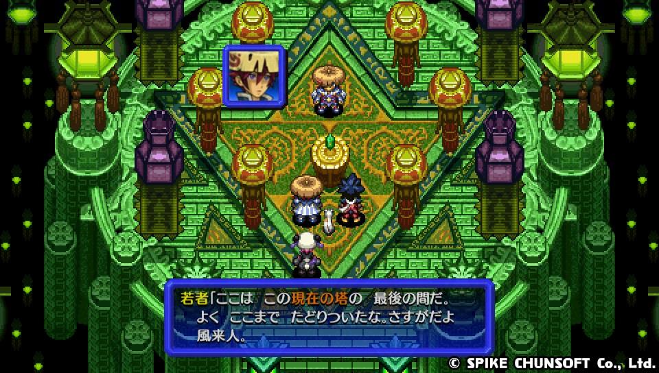 f:id:yu-kun777:20181121221845j:plain