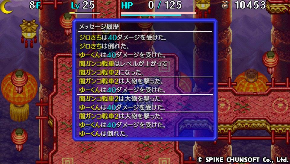 f:id:yu-kun777:20181128162007j:plain