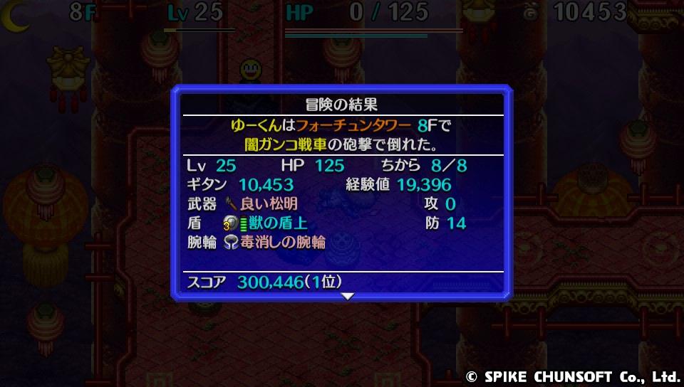 f:id:yu-kun777:20181128162014j:plain