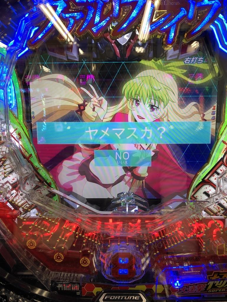 f:id:yu-kun777:20181218204623j:plain