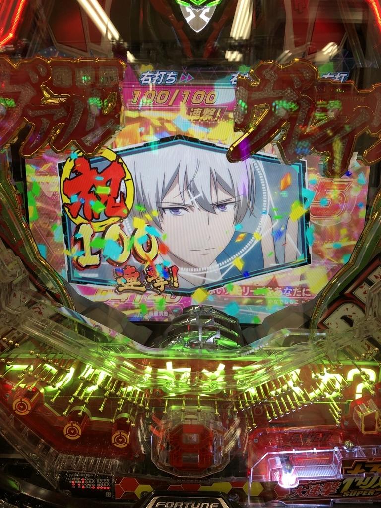 f:id:yu-kun777:20181218204815j:plain