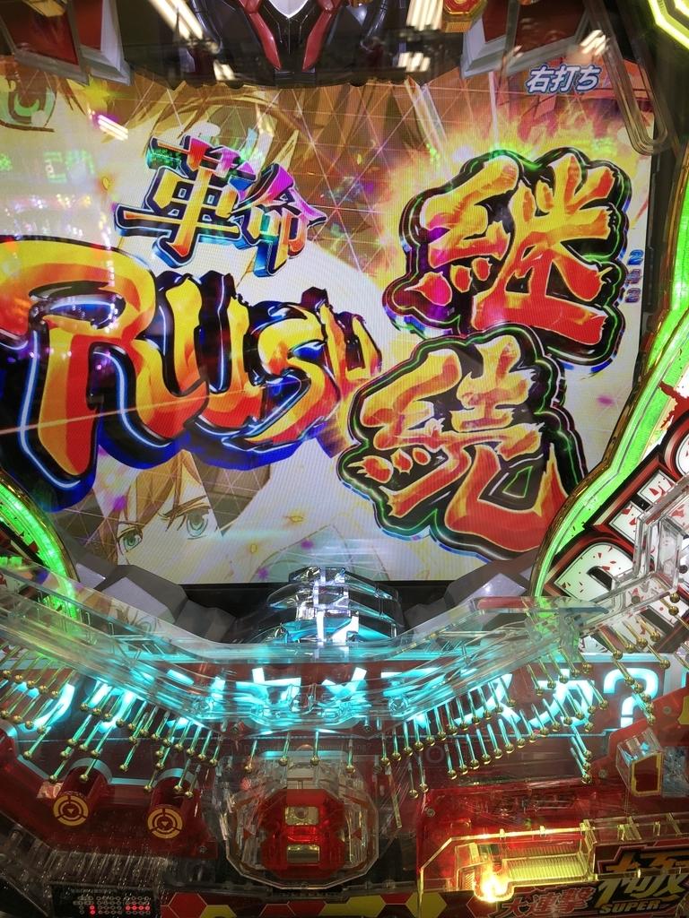 f:id:yu-kun777:20181218204842j:plain