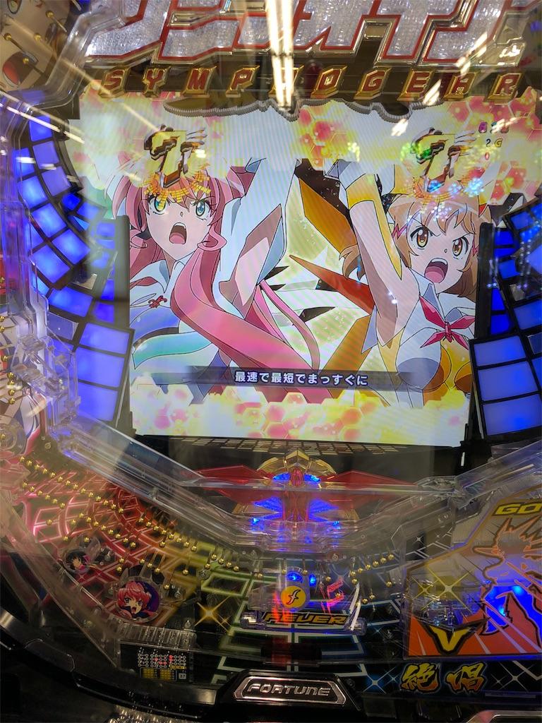f:id:yu-kun777:20190101222445j:image