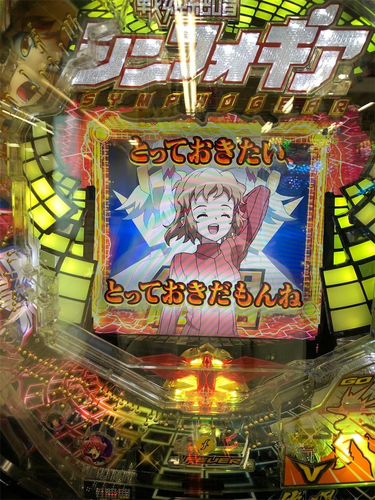 f:id:yu-kun777:20190101222509j:image