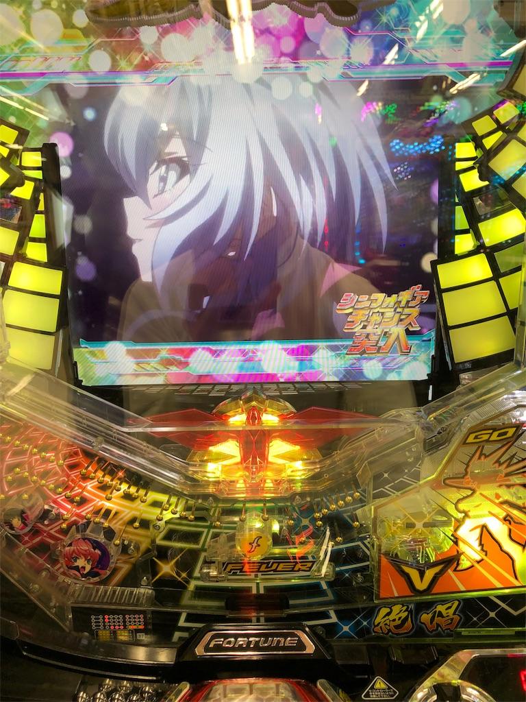 f:id:yu-kun777:20190101222616j:image